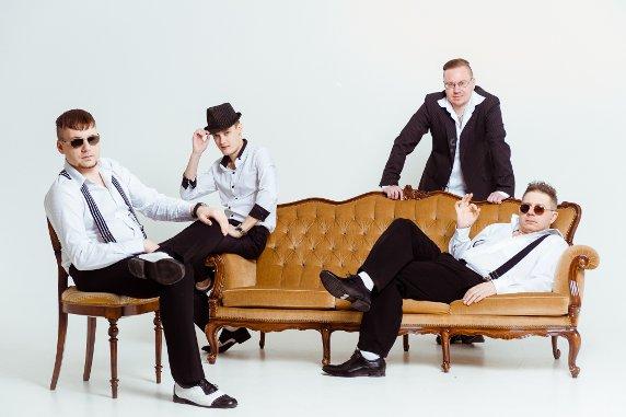 группа на свадьбу Челябинск музыканты ВИА